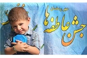 توزیع یک میلیون «لبخند مهر» در مدارس تهران/مهر در انتظار همدلی