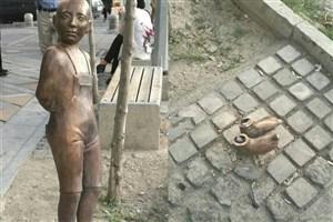 سرقت مجسمه کودک در روز جهانی کودک