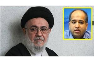 آقای موسوی خوئینیها؛ حق با کدام امام بود؟!