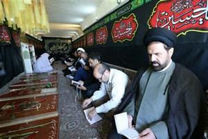 غبارروبی مزار شهیدان در کهف الشهدا