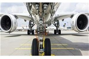 ایران در صنعت تعمیر و نگهداری هواپیما پتانسیل بالایی دارد