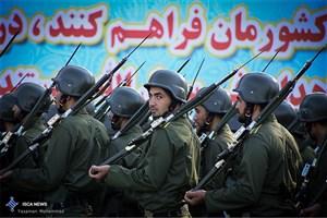 بیانیه وزارت دفاع به مناسبت هفته ناجا