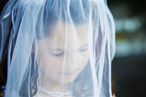 ازدواج سالیانه 7 میلیون و 500 هزار دختر زیر سن قانونی در جهان /روزانه 20 هزار دختر