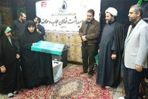 گرامیداشت فعالان عفاف و حجاب در کهف الشهدا