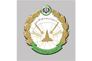خدمت در ارتش جمهوری اسلامی ایران یک افتخار است