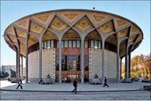 «آکواریوم» در تئاتر شهر به روی صحنه می رود