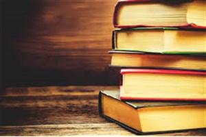 کتب درسی دانشگاه استاندارد می شوند
