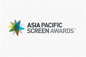 نامزدهای جایزه آسیا پاسفیک معرفی شدند
