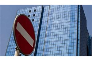 جزئیات قرارداد اوبربانک اتریش با ایران/امکان نقل و انتقال تمام عملیات بانکی بین المللی