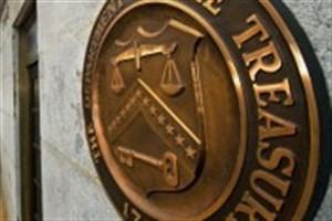 بانک آمریکایی به خاطر نقض تحریم ها علیه ایران جریمه می پردازد