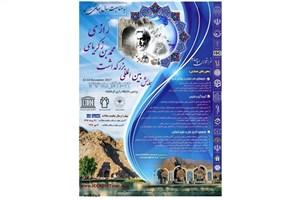 «همایش بینالمللی بزرگداشت محمدبن زکریای رازی» برگزار میشود