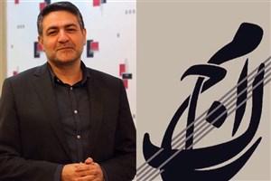 مدیر اجرایی دومین فستیوال موسیقی کلاسیک منصوب شد