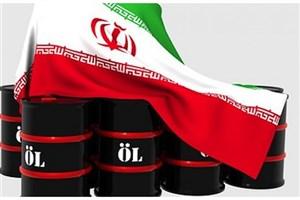 اقتدار طلای سیاه ایران در بازارهای جهانی/ نفت سبک آمریکا در محدوده 59 دلار