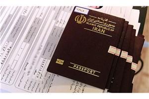 ویزای گروهی ایران و روسیه سال ۲۰۱۸ لغو میشود