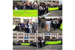 تجمعات دانشجویان دانشگاه آزاد اسلامی در اعتراض به یاوه گویی های ترامپ ادامه دارد