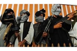 حل مشکل خانوادگی به سبک طالبان
