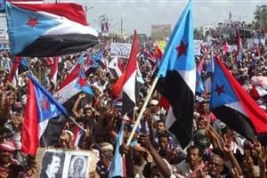 ساز ناکوک  جدایی  طلبی به جنوب یمن رسید