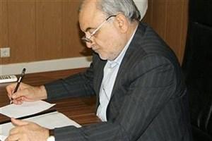امضا تفاهم نامه همکاری بین استانداری و دانشگاه علوم پزشکی قم