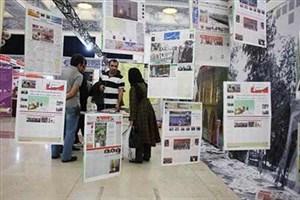 حضور فعال رسانه های دانشگاه آزاد اسلامی در نمایشگاه مطبوعات