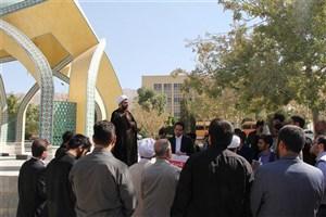 تجمع اعتراضی دانشگاهیان واحد اصفهان به سخنان رئیس جمهور آمریکا