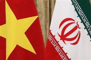 رئیس پارلمان ویتنام خواستار ارتقای مناسبات با ایران به 2 میلیارد دلار شد