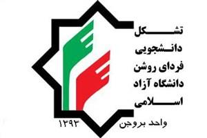 امنیت ملی و  توانمندی دفاعی ایران قابل معامله نیست