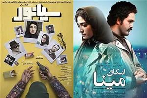دو فیلم از ایران در جشنواره فیلمهای تاریخی و نظامی ورشو