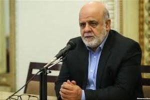 سفیر ایران جنایت تروریستهای داعش در عراق را محکوم کرد