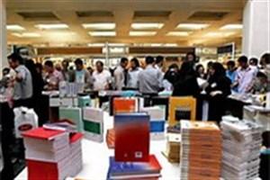 افتتاح نمایشگاه کتاب با حضور 400 ناشر در شهرکرد