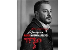 سه فیلم جدید از 26 مهر به سینما میآید