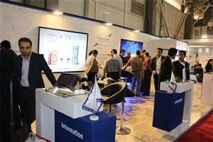 Tehran Hosts Telecom 2017