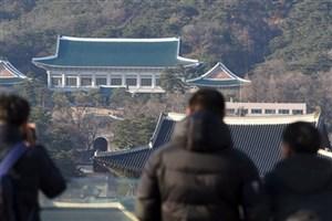 تراکت های  تبلیغاتی در نزدیکی دفتر رئیس جمهور کره جنوبی