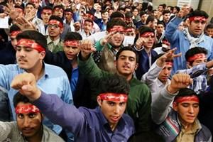 بیانیه اتحادیه انجمن های اسلامی دانش آموزان در پی اظهارات وقیحانه رئیس جمهور آمریکا