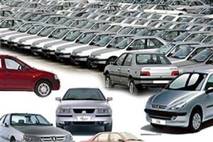 پژو ۲۰۷ و دنا ۵۰۰ هزار تومان گران شد/ قیمت های جدید انواع خودرو