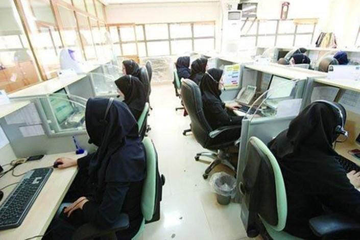 زنان کارمند عدم تحرک
