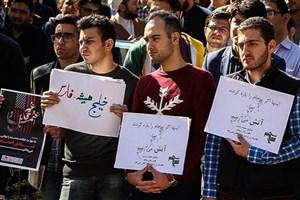 تجمع اعتراضی دانشجویان تبریز به اظهارات ضد ایرانی ترامپ/ عکس