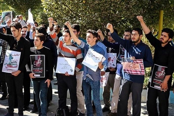 دانشجویان ساعت 11 صبح امروز مقابل سفارت فرانسه تجمع اعتراضی برگزار می کنند