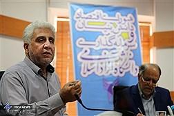 جلسه اقتصاد دانش بنیان و سرمایه گذاری دانشگاه آزاد اسلامی