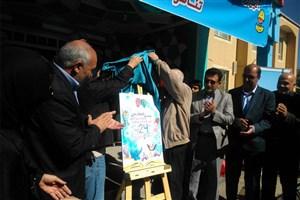 مدرسه ای در همدان میزبان رونمایی از پوستر جشنواره تئاتر کودک و نوجوان شد