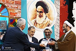 "IAU Holds Unveiling Ceremony of the Book ""Ayatollah Khamenei's System of Thought"" / In Photos"