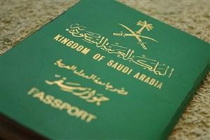 سفر به 6 کشور برای اتباع عربستانی ممنوع شد