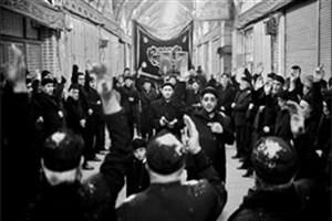 عزاداری بازار مظفریه تبریز و پوشش رسانه ای آن
