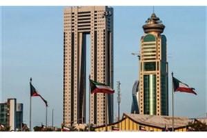 کنفرانس ضد عادیسازی روابط با اسرائیل در کویت