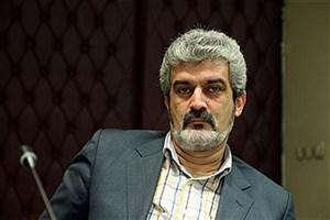 شاهانی از مرکز سنجش  پذیرش دانشگاه آزاد اسلامی  رفت