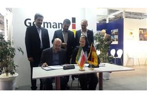 امضای تفاهم نامه آموزشی با انجمن آب آلمان در راستای تقویت دانش کارکنان