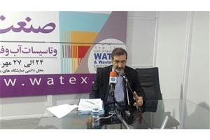بزرگترین پروژه بازیافت آب در مشهد اجرا می شود/ کاهش بارندگی در غرب مهرماه امسال