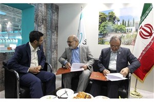 IAU & Mobile Telecommunication Company of Iran Sign MoU