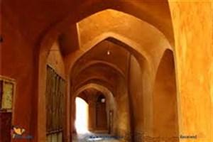 دربند گرجی و حمام قدیمی میرزارضا در یزد مرمت و احیا شد