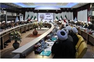 کمیسیونهای سهگانه جامعه مدرسین تشکیل شد