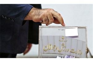 15 نفر برای شرکت در انتخابات فدراسیون تکواندو ثبت نام کردند/ بالاخره پولادگر هم ثبت نام کرد